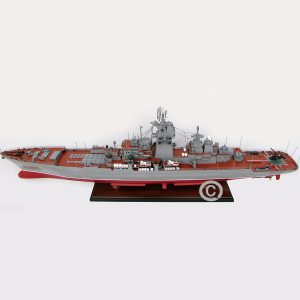 Thuyền chiến PYOTR VELIKIY (Петр Великий)